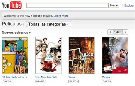 google youtube peliculas youtube movies las 250 ltimas pel 237 culas gratis que puedes