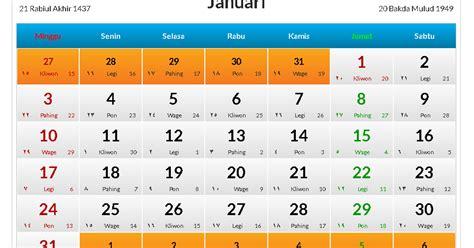 Kalender 2018 Bulan Februari Jawa Kalender 2016 Indonesia Search Results Calendar 2015