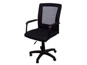 Office Chairs Damro Damro