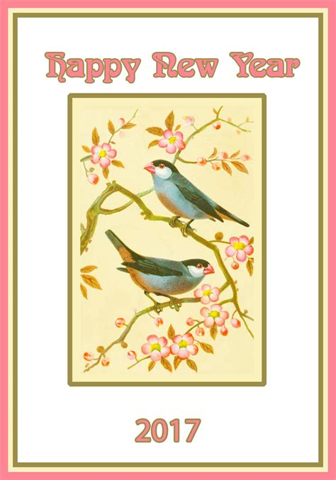 printable chinese new year greeting cards free new year card with bullfinches and flowers 2017 free