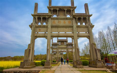 tangyue memorial archway huangshan