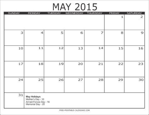 free may calendar template 2015 free printable calendars free printable calendars