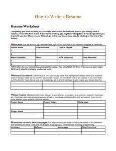 high school resume worksheet using your academic