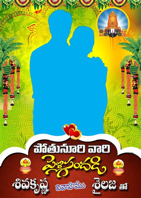 Wedding Banner Cdr by Wedding Flex Banner Psd Template Naveengfx