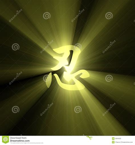 ren character symbol light flare stock photography