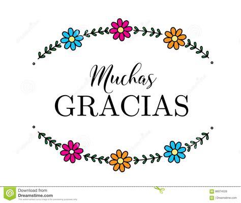 imagenes de gracias vintage muchas gracias many thanks in spanish card cartoon vector