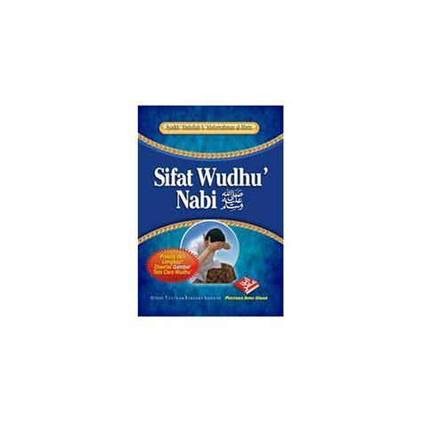 Buku Sifat Shalat Nabi 1 Box Isi 3 Jilid Lengkap buku sifat wudhu nabi saw