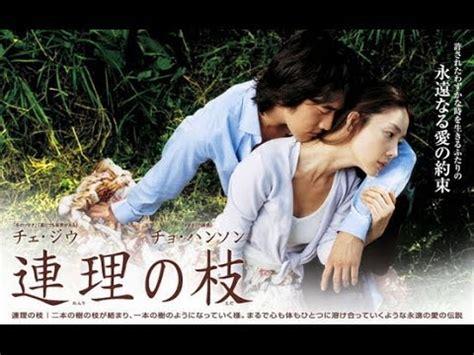 watch online film korea romantis dan komedi terbaru witch watch online film korea romantis dan komedi terbaru witch