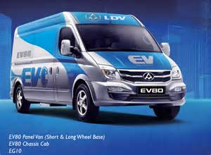 Ldv Car Dealers In Auckland Ldv Electrifies With Unveiling Of Electric Vehicle