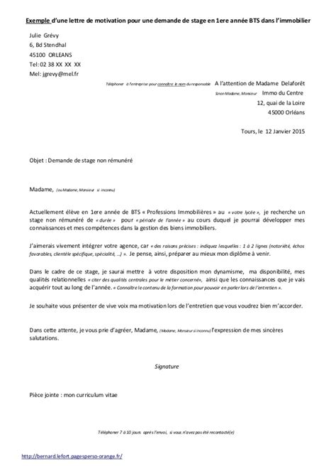 Exemple De Lettre De Motivation Demande De Stage Lettre De Motivation Demande De Stage
