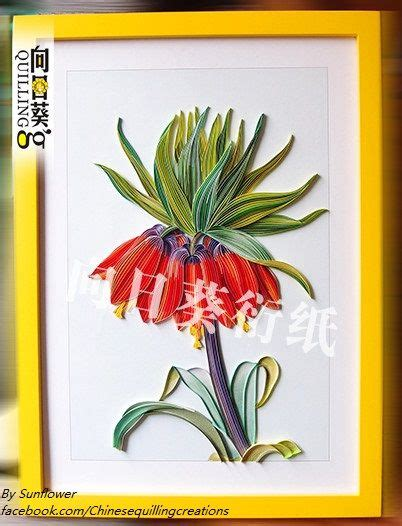 quilling tutorial group 118 best chinese quilling images on pinterest