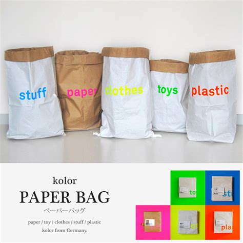 Shop Local Play Global Paper - play d play rakuten global market paper bag paper