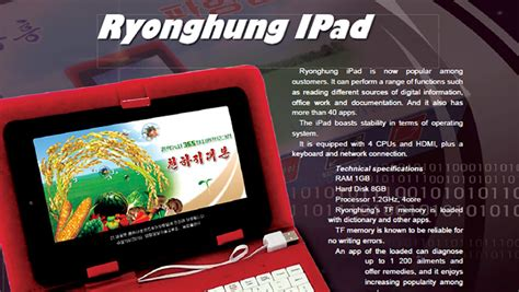 Tathion Tablet Korea Original 1 korea s tablet computer has a catchy name gizmodo australia