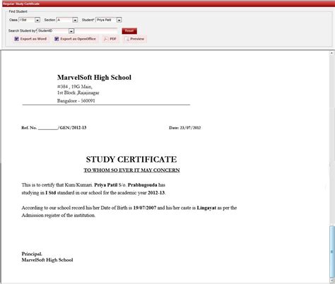 Study Certificate Letter To School Regular Study Certificate Schoooladmin Lite Marvelsoft Administration Simplified