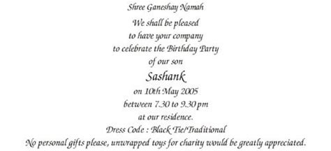 birthday invitations wording india birthday invitation wording the venue and the date of the