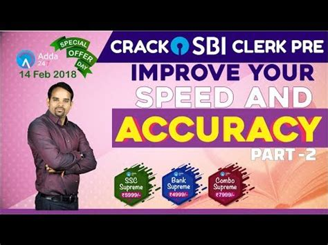 Increasing Your Scrapbooking Speed Part 2 by Sbi Clerk Pre 2018 Improve Your Speed And Accuracy Part
