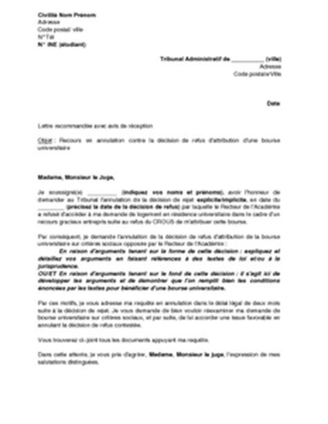Exemple Lettre De Recommandation Bourse D étude Lettre De Motivation Bourse Employment Application