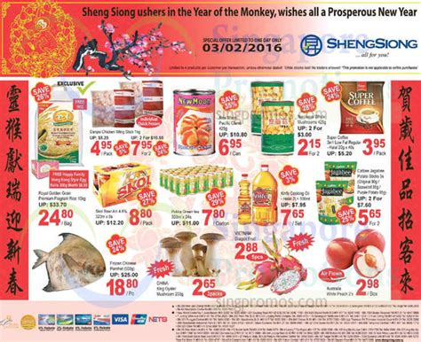 New Moon Pasific Clams sheng siong 1 day cny specials new moon pacific clams