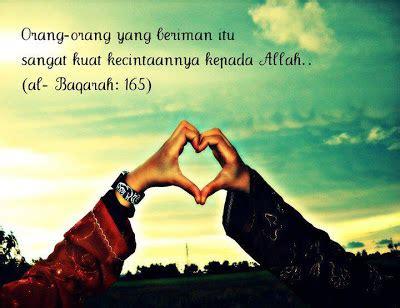perindu sang pencipta cinta sekeping hati seorang muslimah