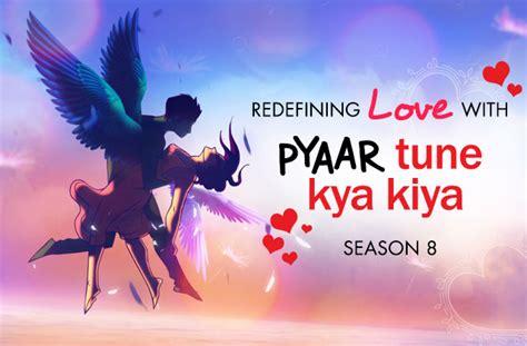 Pyar Tune Kya Kia Song Pyaar Tune Kya Kiya Zing Show Pyaar Tune Kya Kiya