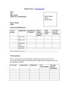 biodata format for students school