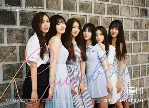 download mp3 gfriend summer rain gfriend continues teasers for quot summer rain quot goodmomusic