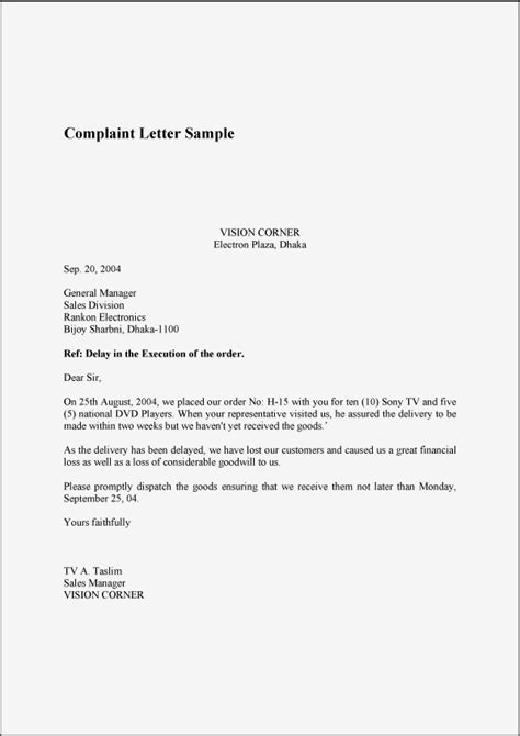 Justification Letter For Late Delivery Complaint Letter Sles Writing Professional Letters
