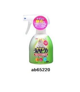Rabbit Top Ml gex top breeder rabbit cage cleaning spray 300ml moomoopets sg singapore s pet supplies