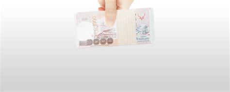 global money transfer บร การโอนเง นไปต างประเทศ ธนาคารกส กรไทย