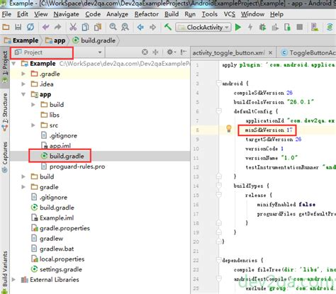 android studio version how to change minimum sdk version in android studio