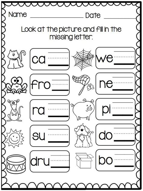 Kindergarten Activities Ending Sounds | help me sound it out small group games that help with