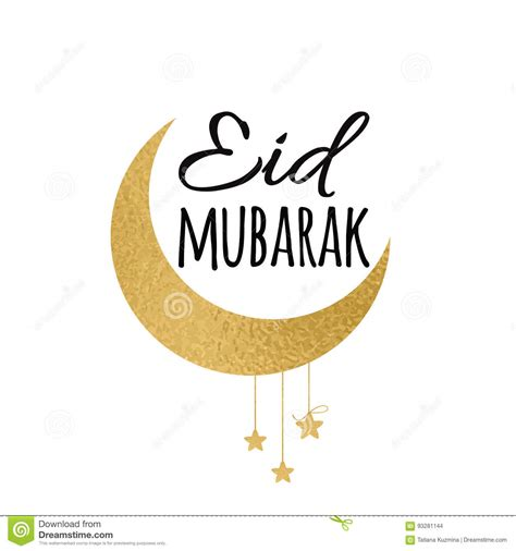 eid mubarak card template eid mubarak card template image collections template
