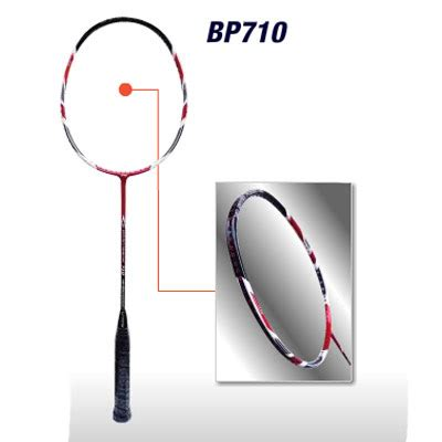 Raket Badminton Hart Infinite Offensive 81 li ning racket bp710 sport sarko
