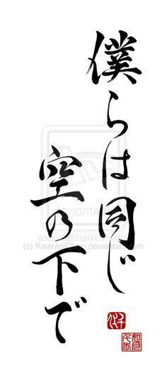 japanese kanji tattoo quotes 10 ancient mayan tattoo designs mayan tattoos and tattoo