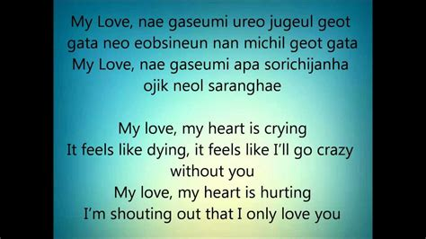 full house song lyrics ost full house take 2 monday kiz my love lyrics eng