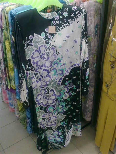 Kemeja Batik Keraton Yk 10 baju kurung batik batikbrilliant s
