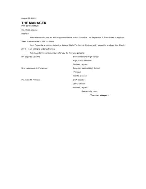 application letter using modified block style application letter modified style