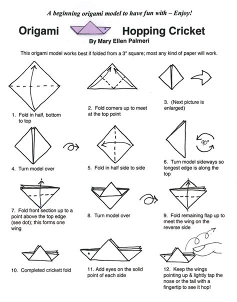 Origami Page - monthly feature origami page