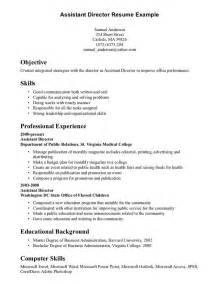 doc 736952 communication skills resume bizdoska