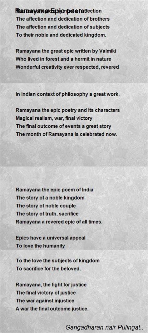 ramayana epic poem poem by gangadharan nair pulingat