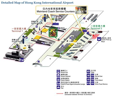 hong kong airport floor plan map hong kong airport