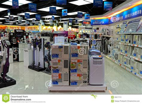 home appliances store editorial image image of shopping consumer electronics appliances store editorial photo