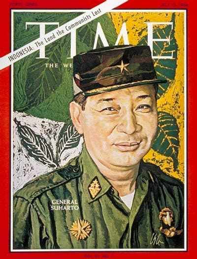 Smiling General the smiling general suharto