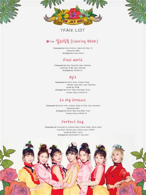 coloring book album tracklist update oh my releases album preview for quot coloring