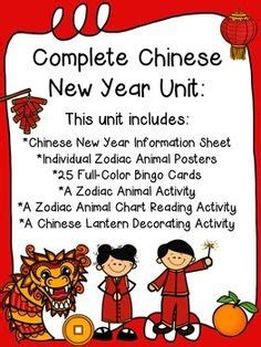 new year animal facts 1000 images about classroom on readers