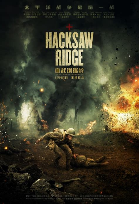 hacksaw ridge free 123movies hacksaw ridge 123 best free home design