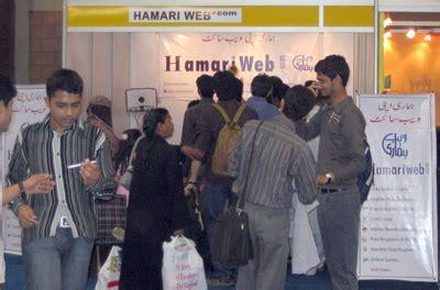 hamariweb.com at dawn life style