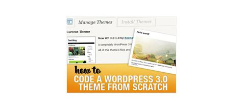 how to create wordpress themes from scratch part 1 20 tutorials how to create a wordpress theme