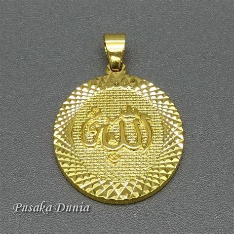 Kalung Liontin Nama Lapis Emas Kualitas Pengerjaan Halus 2 liontin kalung lafadz allah berlapis emas 24k pusaka dunia