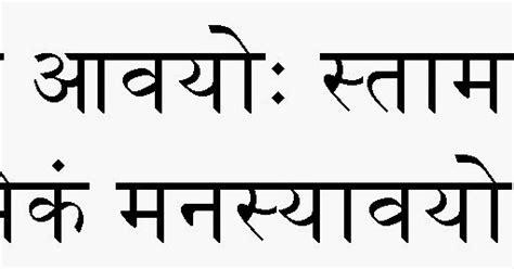 tattoo nidhi name sanskrit tattoo images for names words sentences